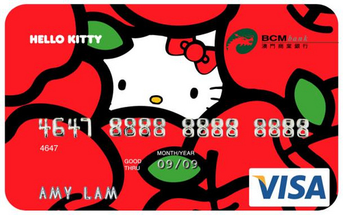 What if they come out with multiple patterns of the Hello Kitty credit card?