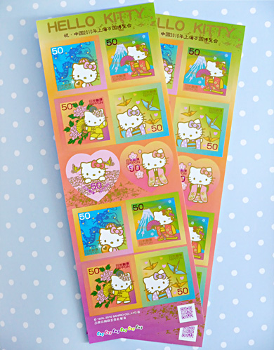 hello kitty postal stamps