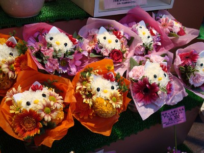Hello Kitty flower bouquets