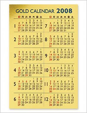 Hello Kitty gold pocket calendar