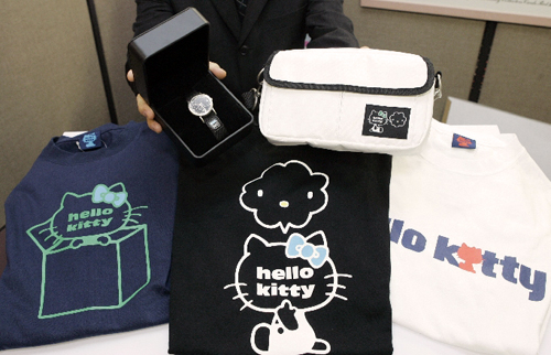 Hello Kitty for men