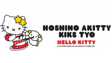 Hello Kitty Aki Hoshino clothes