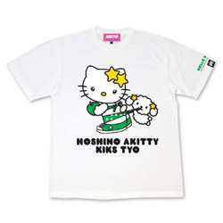 Hello Kitty Aki Hoshino T-shirt green