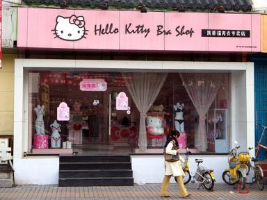 Hello Kitty bra store