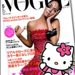 hello-kitty-vogue