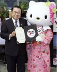 hello-kitty-ambassador
