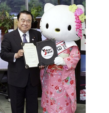 Hello Kitty tourism ambassador