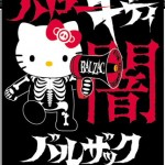 hello-kitty-balzac-1