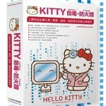 hello-kitty-virus-protection