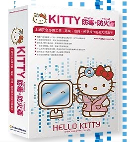 Helo Kitty antivirus software