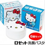 hello-kitty-antibacterial-soap
