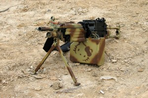Hello Kitty machine gun