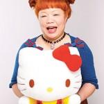hello-kitty-yuko-yamaguchi