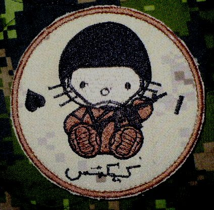 Hello Kitty military patch