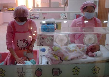 Hello Kitty hospital newborn babies