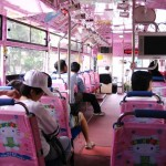 hello kitty bus inside