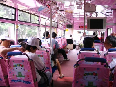 Hello Kitty bus interior