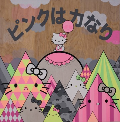 Hello Kitty pyramid painting