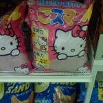 hello-kitty-cat-litter