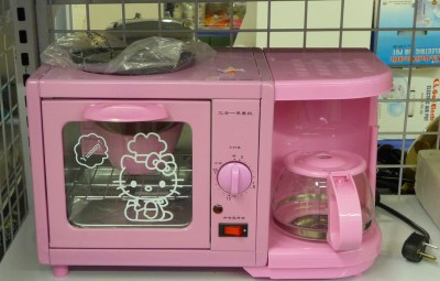 Hello Kitty coffee maker toaster oven