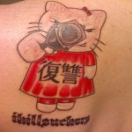 hello kitty i kill suckers tattoo