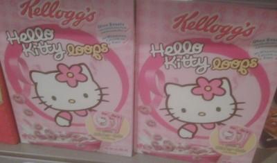 Hello Kitty Loops