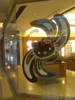 Hello Kitty MAC cosmetic sign