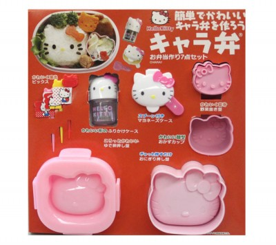 Hello Kitty bento making set