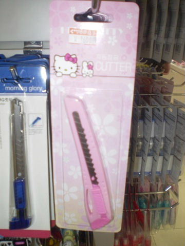 Hello Kitty boxcutter