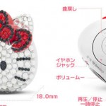 hello kitty chrystal mp3 player