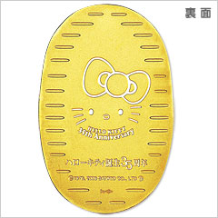 Hello Kitty gold