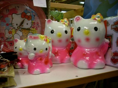 Hello Kitty mutants with mouths