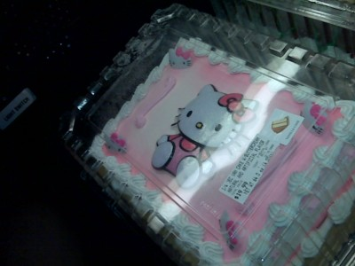 Hello Kitty grocery store cake