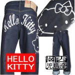 hello kitty mens jeans