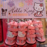hello kitty dog booties