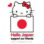 hello kitty japan tsunami