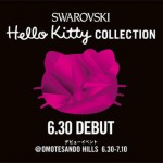 Hello Kitty Swarovski collection