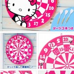 hello kitty dart board