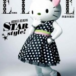 elle hello kitty