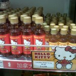 Hello Kitty maple syrup