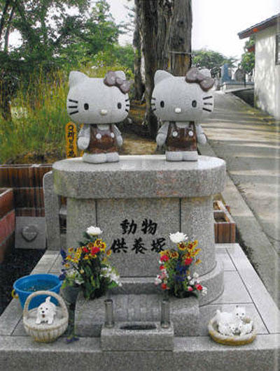 Hello Kitty graveyard