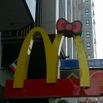 hello kitty mcdonalds