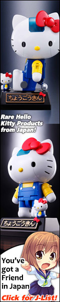 Click for fun and bizarre Hello Kitty items